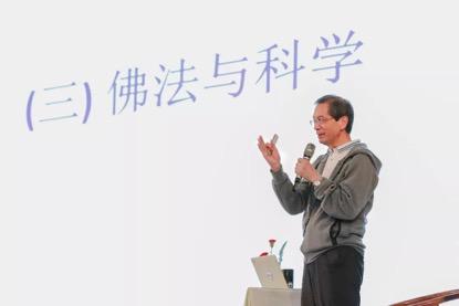 图|潘宗光教授在高尊文化中心分享